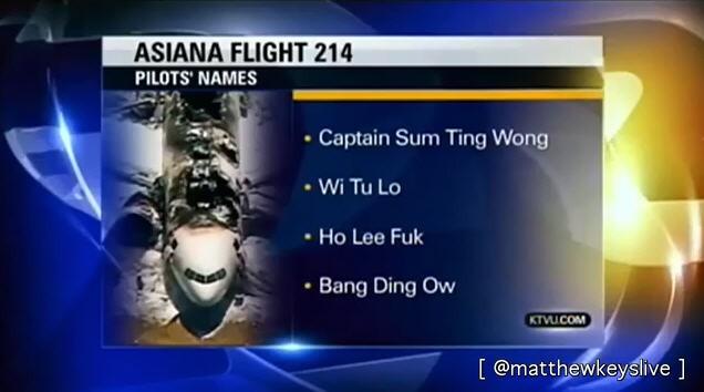 katastrophenflug-asiana.jpg
